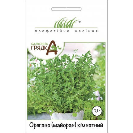 Семена Орегано Майоран комнатный 0,1г ТМ Професійне насіння, фото 2