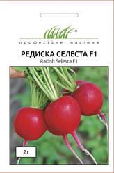 Семена Редис Селеста F1 2г ТМ Професійне насіння