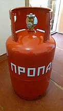 Газовый баллон 27л Беларусь