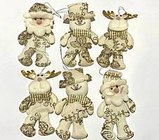 Набор украшений новогодних (12 штук) арт.2002106В
