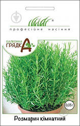 Семена Розмарин комнатный 0,05г ТМ Професійне насіння