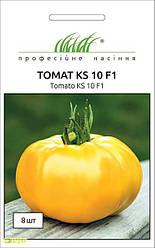 Семена Томат КС KS 10 F1 8шт ТМ Професійне насіння