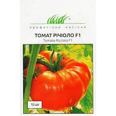 Семена Томат Ричиоло F1 10шт ТМ Професійне насіння