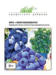 Удобрение NPK+ME Для черники, голубики 30г ТМ Професійне насіння