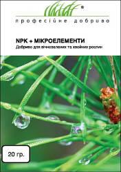 Удобрение NPK+микроэлементы для вечнозелёных и хвойных растений 20г ТМ Професійне насіння
