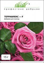 Удобрение Террафлекс F для роз 15г ТМ Професійне насіння
