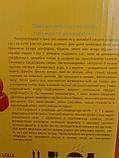 Соковарка 6л (Интерос), фото 3