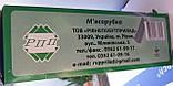 М'ясорубка ручна алюмінієва з насадкою для ковбас ( р. Рівне), фото 4