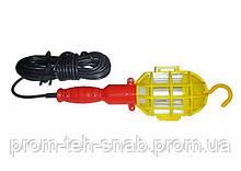 Світильник ручної Леміра з дротом довжиною 10 м