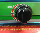 Таганок газовий Мрія 2х конф.нержавіюча сталь, фото 2