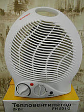 Тепловентилятор MIDAS FH-501-2 білий
