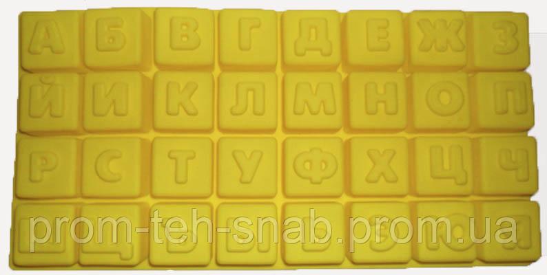 """""""Російський алфавіт"""""""