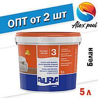 Aura Luxpro 3 Белая 5 л - Краска для высококачественной отделки потолков и стен