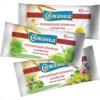 """Влажные салфетки """"Свіжанка"""" Mix №15"""