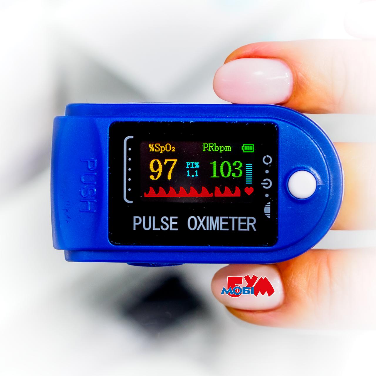 Пульсоксиметр Pulse Oximeter Fingertip LK88 White/Blue