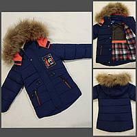 Куртка дитяча зимова на холофайбере стьобаний на хлопчика 86-110 см