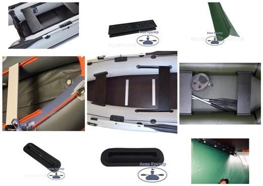 Комплектующие для лодок ПВХ - крепления сидений в надувных лодках Колибри, Барк, Шторм и др.