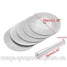 Набор алмазных отрезных дисков для гравера 35мм