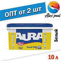 Aura Fix PVA Клей ПВА Білий,10 л - Клей PVA (ПВА), готовий до застосування, після висихання безбарвний