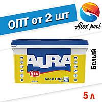 Aura Fix PVA Клей ПВА Белый 5 л - Клей PVA (ПВА), после высыхания бесцветный, готов к применению