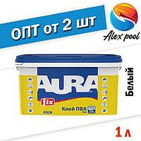 Aura Fix PVA 1 л - Клей ПВА Белый, после высыхания бесцветный, готов к применению