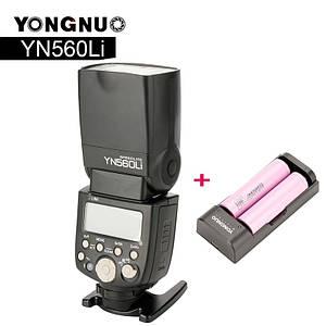 Вспышка для фотоаппаратов CANON - YongNuo Speedlite YN560Li KIT в комплекте с аккумулятором