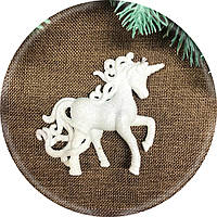 Игрушка на елку «Единорог» (белая, 11см)