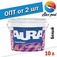 Aura Fasad Expo Белая 10 л - Краска для фасадов и интерьеров универсальная белая матовая акриловая