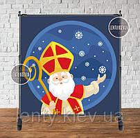 Банер Святий Миколай і посох/ Святий Миколай і посох