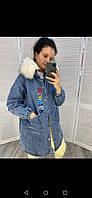 Женская джинсовая куртка мехом, фото 1