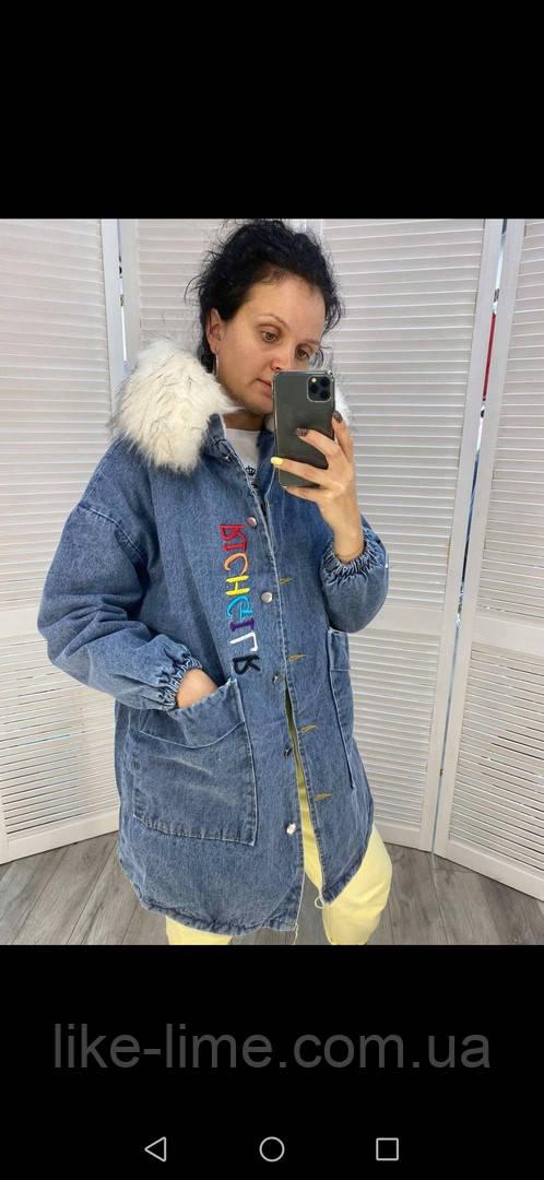 Женская джинсовая куртка мехом