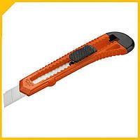 Нож универсальный сегментный 18мм