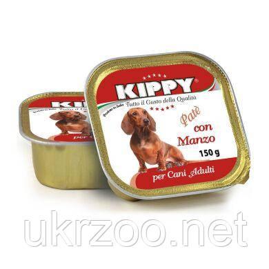 Влажный корм для собак Kippy Dog 150 г (говядина)