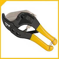 Ножницы для пластиковых труб до 42мм VOREL 78341