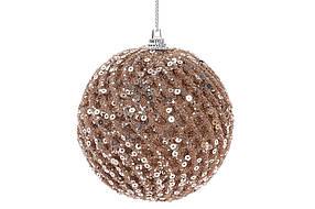 Елочный шар 8см, цвет - шампань BonaDi 182-901