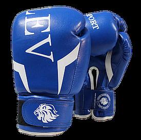 Детские боксерские перчатки 8 унций ЛЕВ кожзам (синие, красные, черные)