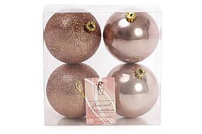 Набор елочных шаров Bonita коричневый 4 шт 8 см (147-438)