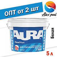 Aura Fasad Fort Белая 5 л - Фасадная краска модифицированная силиконом атмосферостойкая