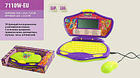Детский ноутбук - компютер  ВИНКС, фото 1