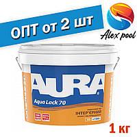 Aura Aqua Lack 70 1 л Інтер'єрний акриловий глянцевий лак водорозчинний, після висихання безбарвний