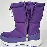 Детские угги сапоги фиолетовые для мальчика и девочки, фото 5