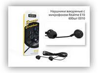 Наушники вакуумные с микрофоном Realme E010