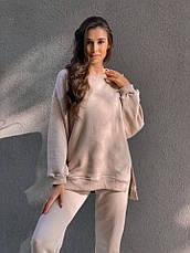 Женский костюм реглан Dizzy кремового цвета демисезон, фото 2