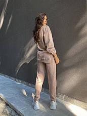 Женский костюм реглан Dizzy кремового цвета демисезон, фото 3