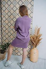 Платье Dizzy лиловое из ангоры, фото 2
