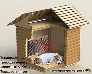 Отопление, подогрев будок и вольеров для собак 50х100 см
