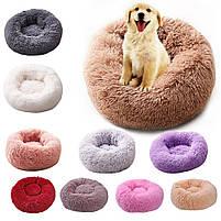 Лежак для кошек и собак, лежанка-подушка, кровать M 50 см до 4 кг светло-бежевый цвет, фото 6