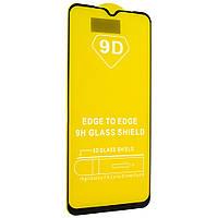 Стекло 9D Xiaomi redmi 9С - защитное
