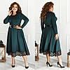 Сукня жіноча стильний, тканина - французький трикотаж, ажур.Широкий пояс в комплекті (48-58)
