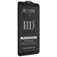 Стекло HD+ XIAOMI Redmi 9С - PRO-FLEXI защитное, premium